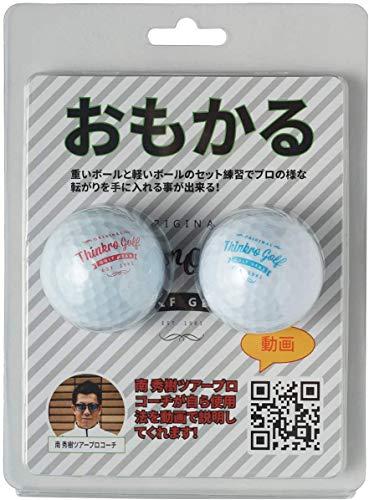 【エンタメプレゼント マーカー付セット】 渋野日向子プロ パター専用練習ボール おもかる[パッティング 練習]