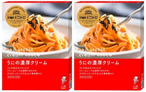 ピエトロ 洋麺屋ピエトロ パスタソース うにの濃厚クリーム 2個セット