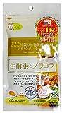 Body of recipes raw enzyme and Purakora tabletss (60 tabletss)/body of recipes by Gypsophila