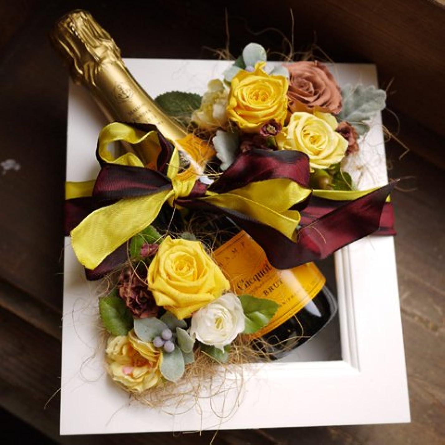 結び目詐欺師オーバーフロー開業祝い 開店祝い シャンパン お花 お祝い ギフト 誕生日プレゼント シャンパンとプリザの額縁アレンジ ヴーヴクリコイエローラベル