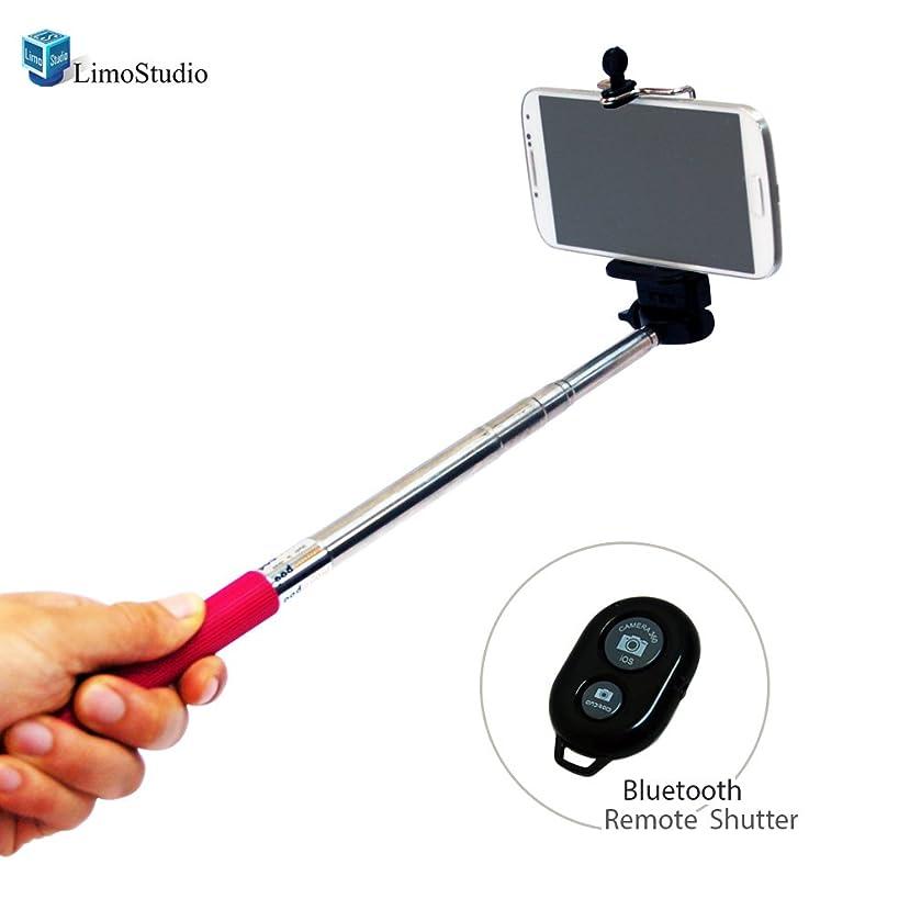 limostudio selfie STICK 肖像相机 monopod extendable cell-phone 三脚架带蓝牙遥控快门 agg1429