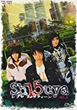 Sh15uya シブヤフィフティーン VOL.1[DVD]