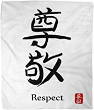 Golee Throw Blanket Hieroglyph Translates Respect Japanese Black Symbol on Text Ink Brush 60x80 Inches Warm Fuzzy Soft Blanket for Bed Sofa