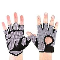 サイクリンググローブ春と夏の半指サイクリング手袋快適な通気性汗吸収性屋外サイクリング手袋 gray-M