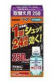 おすだけベープ 取替え用250回分 不快害虫用 30.5ml