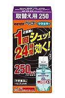 おすだけベープ ワンプッシュ式 250回分 取替え 不快害虫用 無香料 30.5ml