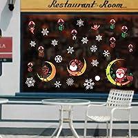 buycheapDG(JP) 2020クリスマス 飾り 静電ステッカー ホワイト オーナメント 剥がせる 汚れない ウォールステッカー 静電気シール 窓ステッカー 雪 スノーフレーク 壁飾り 小物 部屋 装飾品 インテリア