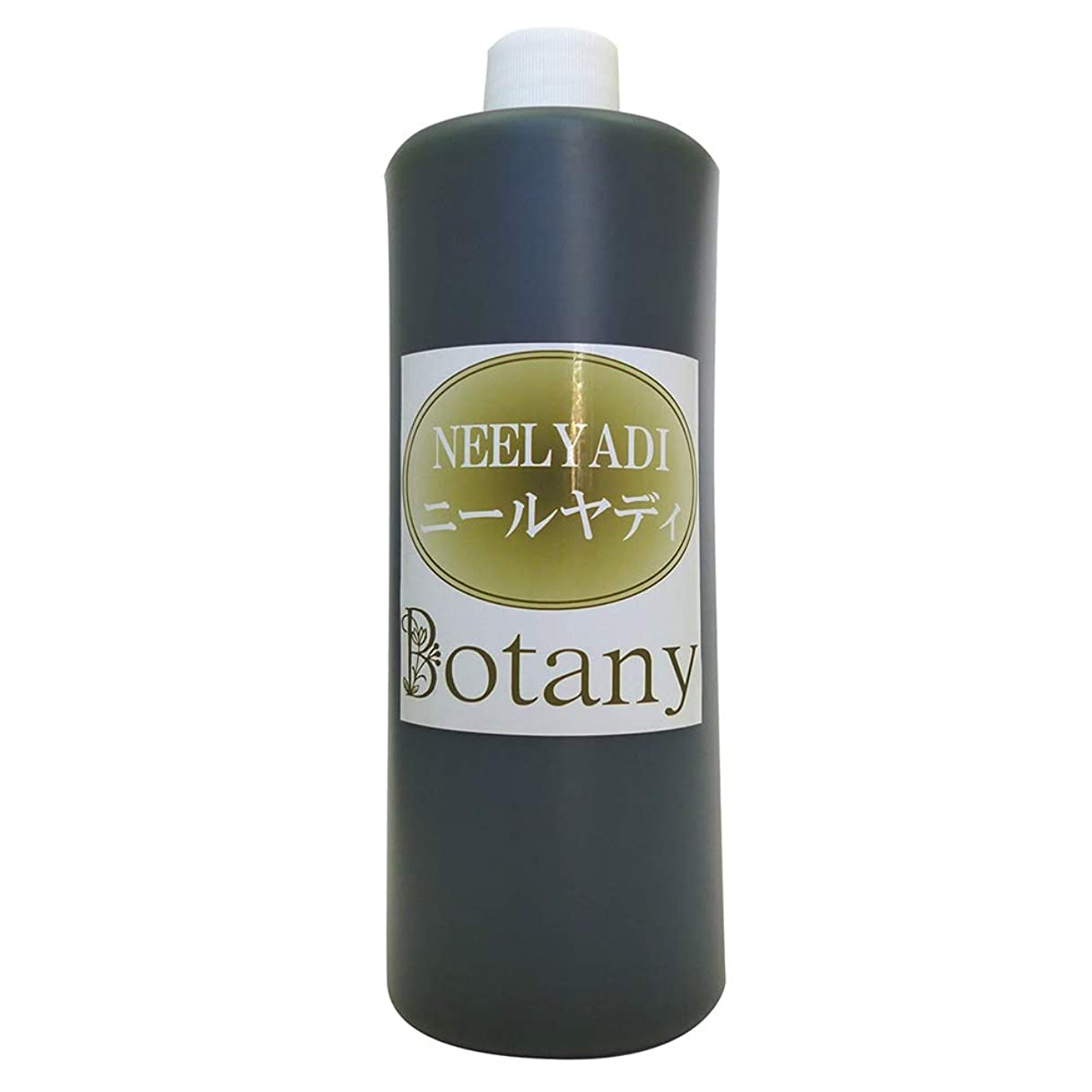 ゴシップすぐに画家Botanyオイル ニールヤディ ヘッド ボディ フェイス用 エステ サロン マッサージオイル 500ml