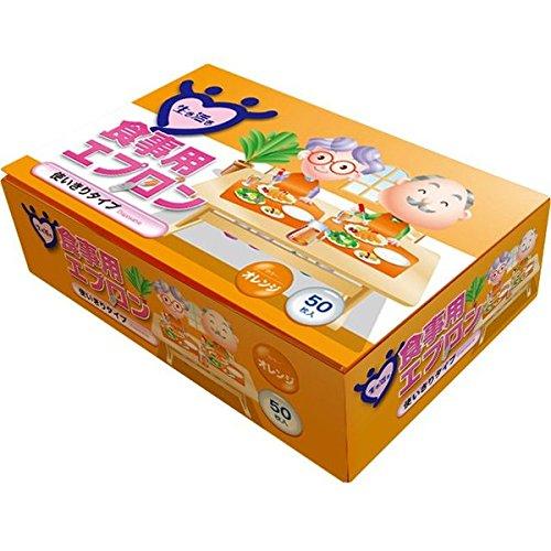 宇都宮製作 生き活き使い切りタイプ食事用エプロン500枚 50枚入り×10箱 オレンジ