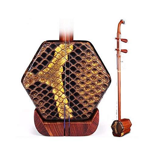 Erhu, Erhu Musikinstrument, Palisander Erhu, Erwachsene Anfänger Musikinstrument, Sechs-Parteien-ethnische Musikinstrument, Holzschaft + Shock Box (Farbe: Rotes Sandelholz) DUZG