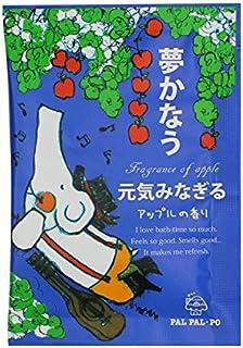 入浴剤 パルパルポー 「アップルの香り」 30個