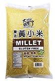 Non GMO Gluten Free Millet 2 lbs