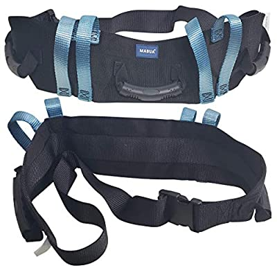 Physical Therapy Transfer & Walking Gait Belt with 7 Hand Grips & Easy Release Buckles in Mental and Plastic. Two Years Warranty.