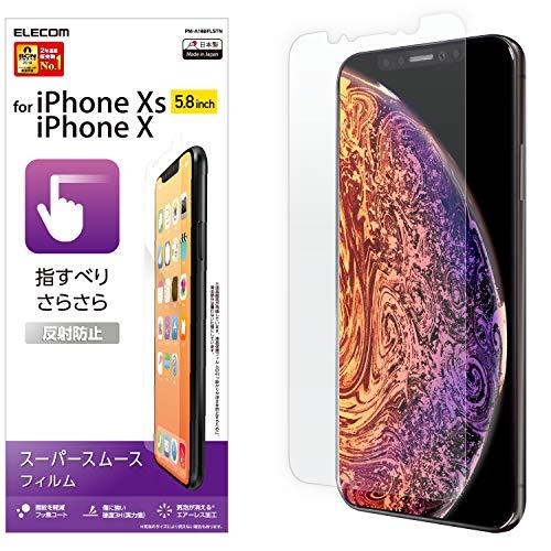 エレコム iPhone XS/液晶保護フィルム/スムースタッチ/反射防止 PM-A18BFLSTN