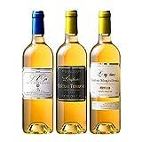 マイワインクラブ 貴腐ワイン 飲み比べ 3種3本セット デザート きふ 父の日 ギフト