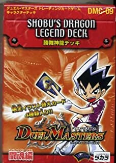 Duel Masters Japanese DMC-09 Shobu's Dragon Legend 40card Sealed Deck