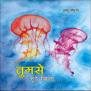 Tumse Jude Bina cover art