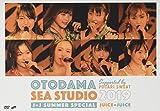 OTODAMA SEA STUDIO 2019 supported by POCARI SWEAT J=J Summer Special