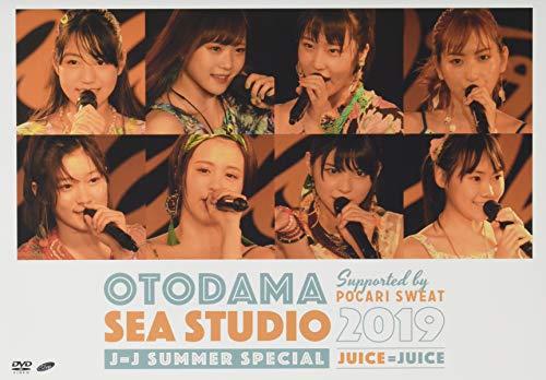 [画像:OTODAMA SEA STUDIO 2019 supported by POCARI SWEAT J=J Summer Special [DVD]]