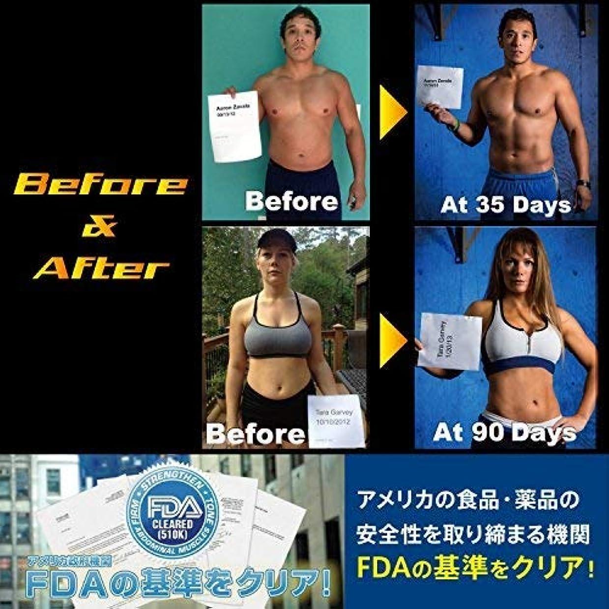 たっぷり剥ぎ取る消去138 BUTTERFLYABS(バタフライアブス) ダイエット 腹筋 器具 EMS 10段階調整 6プログラム 1分間に420