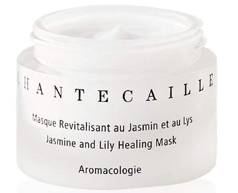差別する明確にに付けるExclusive New Chantecaille Aromacologie Jasmine and Lily Healing Mask 50ML
