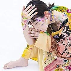 安藤裕子「衝撃」のCDジャケット