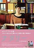 ナタリー[DVD]