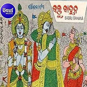 Babru Baahaana - Gitinatya
