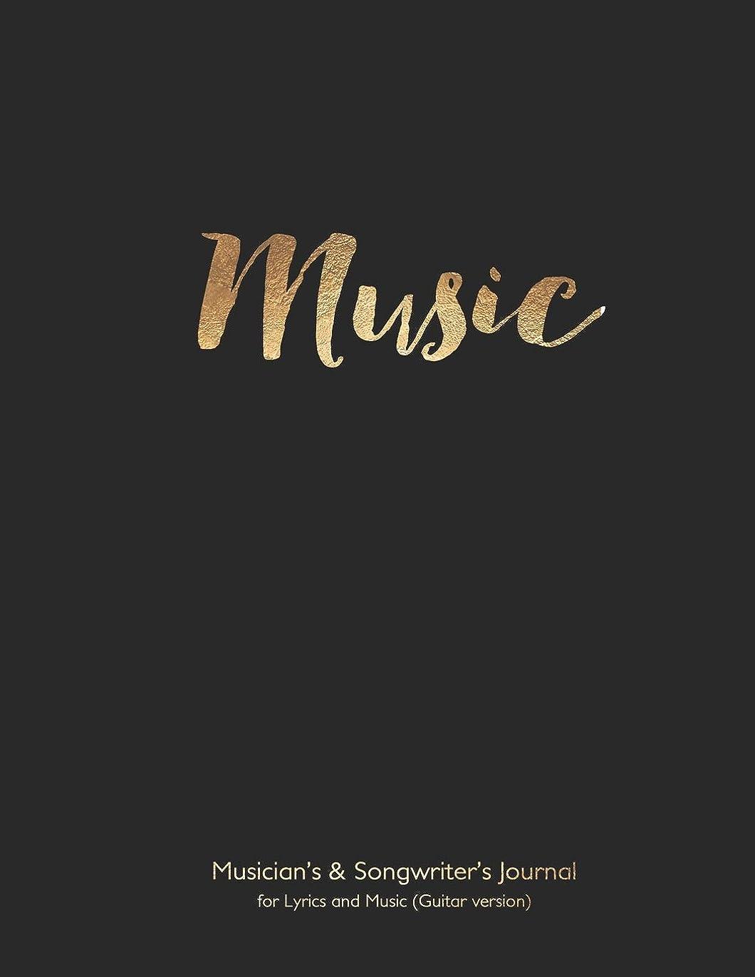 """単調な弾力性のある小包Musician's and Songwriter's Journal for Lyrics & Music (Guitar Version): Music 8.5""""x11"""" notebook for composition and songwriting, Music cover, 160 numbered pages - ruled page on left, music staves & guitar tabs on right"""