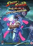 street fighter alpha generations [edizione: regno unito]