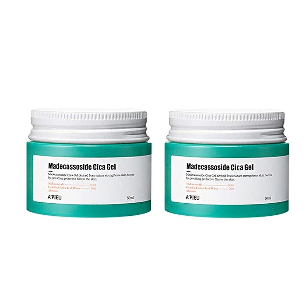 ラベちっちゃい早めるオピュマデカソサイドシカゲル50ml x2本セット皮膚の損傷の改善、A'pieu Madecassoside Cica Gel 50ml x 2ea Set Skin Damage Care [並行輸入品]