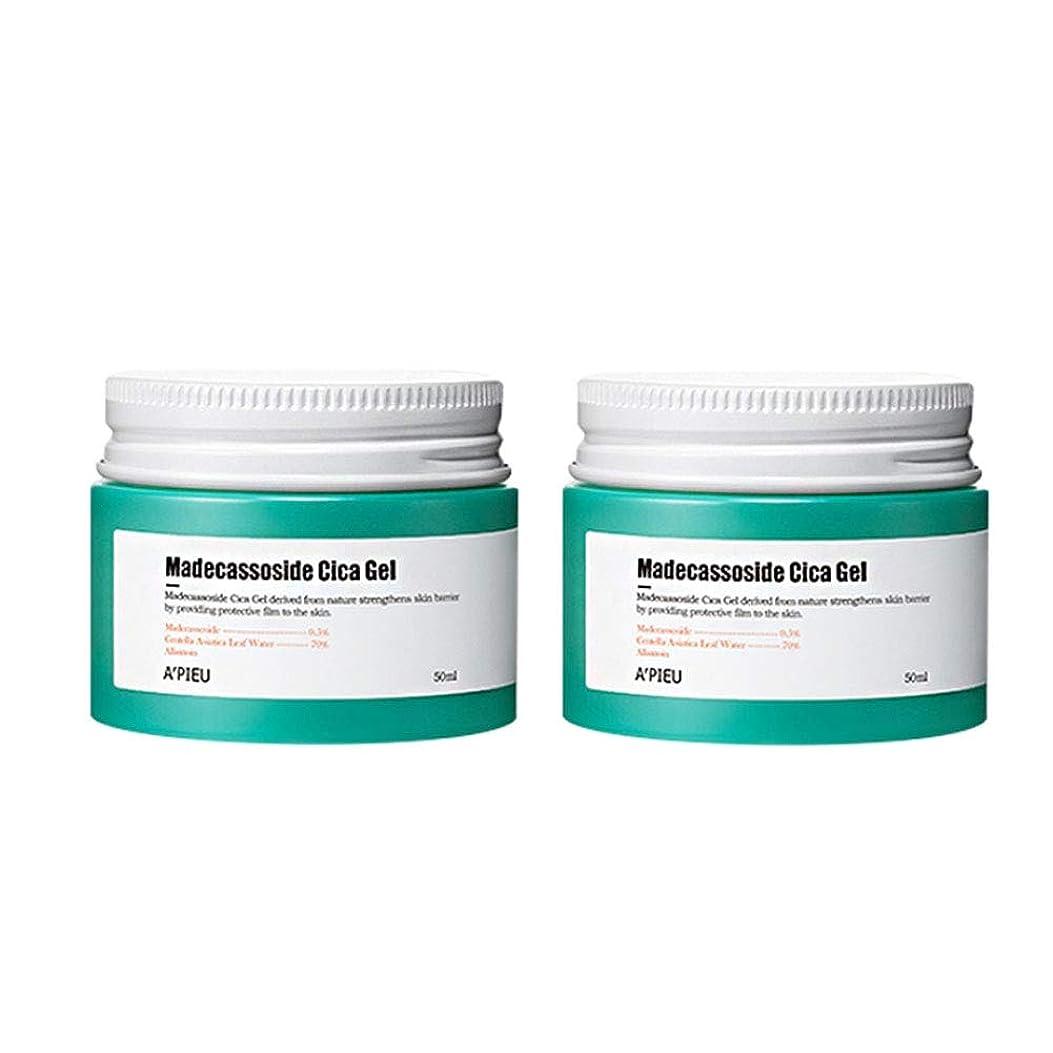 スティックモチーフ起こるオピュマデカソサイドシカゲル50ml x2本セット皮膚の損傷の改善、A'pieu Madecassoside Cica Gel 50ml x 2ea Set Skin Damage Care [並行輸入品]