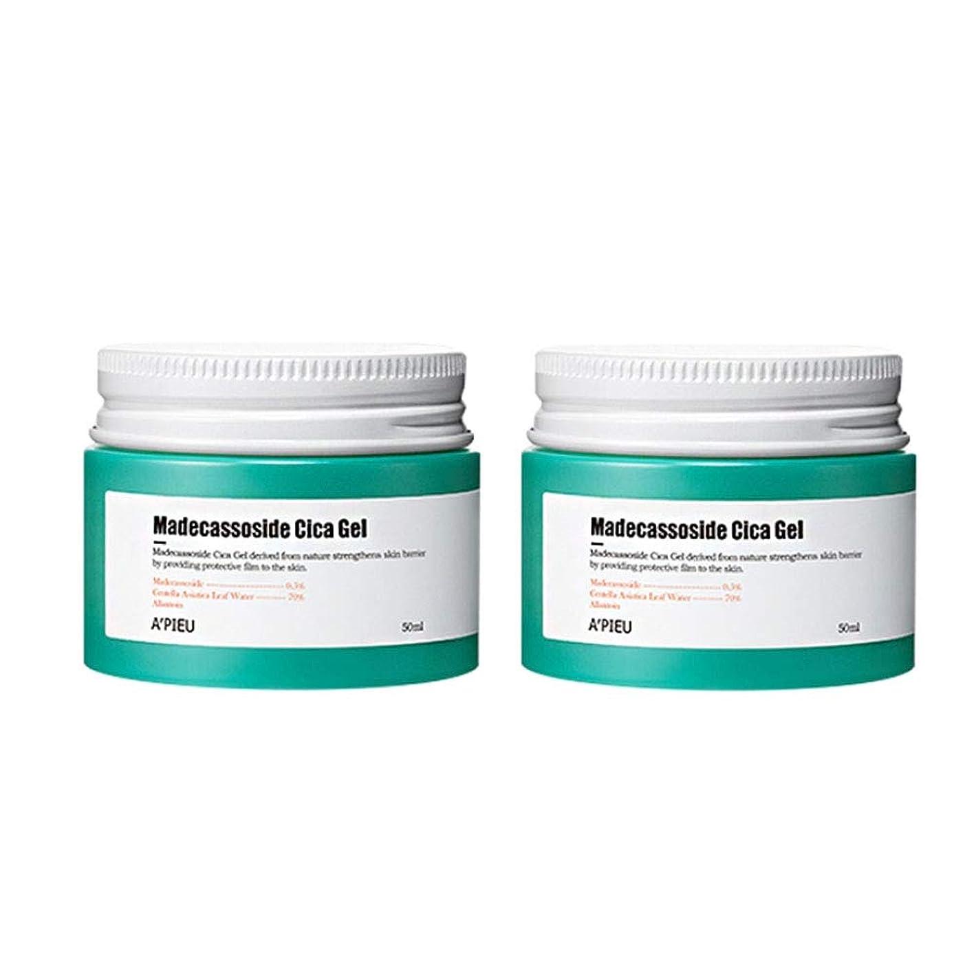 エージェントレンディション口述するオピュマデカソサイドシカゲル50ml x2本セット皮膚の損傷の改善、A'pieu Madecassoside Cica Gel 50ml x 2ea Set Skin Damage Care [並行輸入品]
