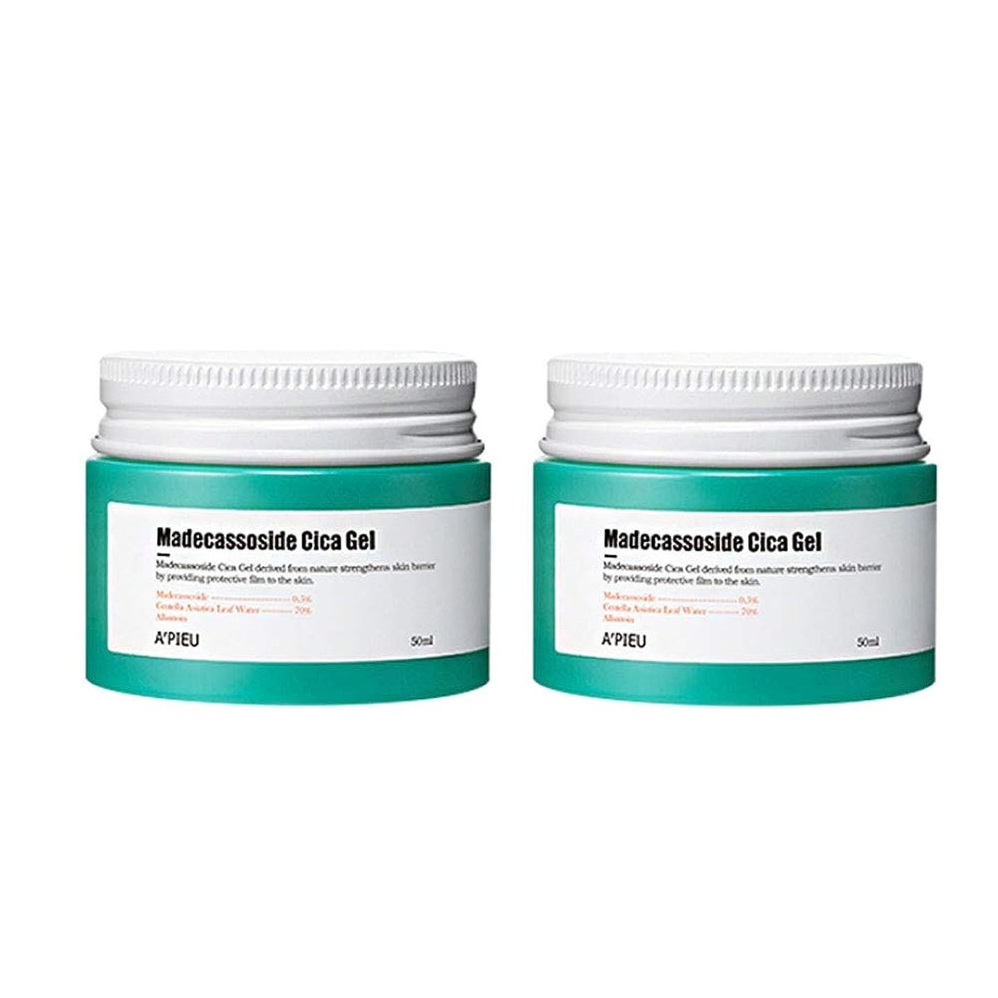 木曜日繕うメディカルオピュマデカソサイドシカゲル50ml x2本セット皮膚の損傷の改善、A'pieu Madecassoside Cica Gel 50ml x 2ea Set Skin Damage Care [並行輸入品]