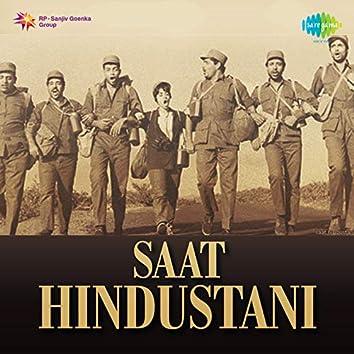 """Aandhi Aaye Ki Toofan (From """"Saat Hindustani"""") - Single"""