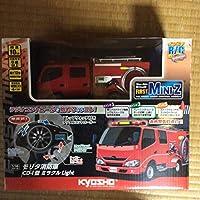 京商 ファーストミニッツ モリタ消防車 CD-I型 ミラクル Light MINI-Z KYOSHO MR-03 EVO ラジコン