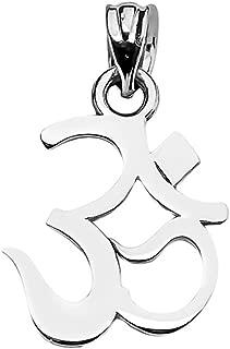 Fine 14k White Gold Ohm (OM) Ganesh Yoga Charm Pendant