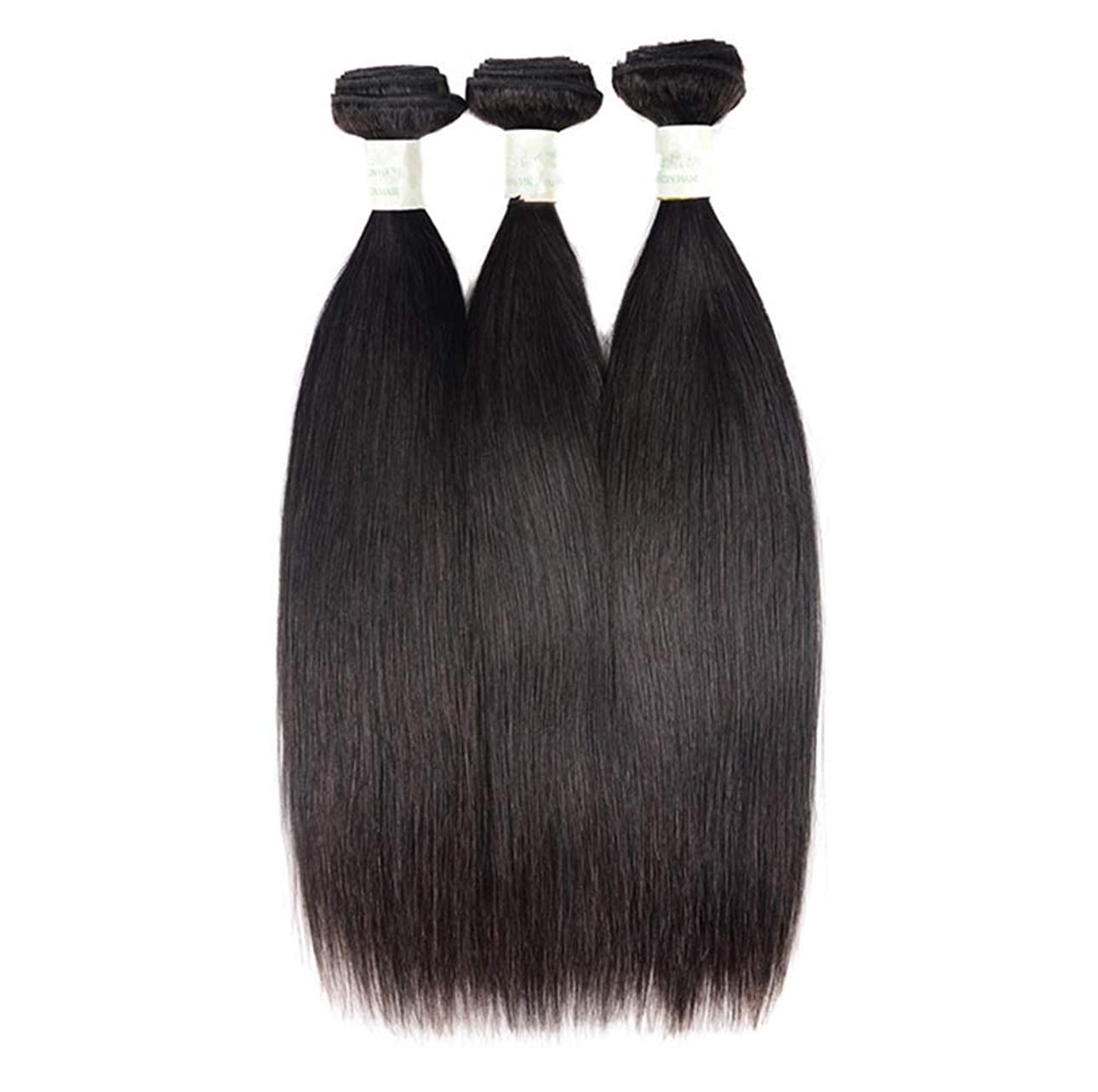 究極の処方する架空の3バンドル人間の髪織りバンドルグレード8Aブラジルバージン毛延長横糸レミーストレート#1Bナチュラル