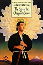 The Sign of the Chrysanthemum (Harper Trophy Book) by Katherine Paterson (1988-06-03)