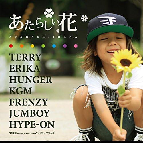 Terry, HUNGER, Frenzy, JUMBOY, HYPE ON, Kgm & Erika