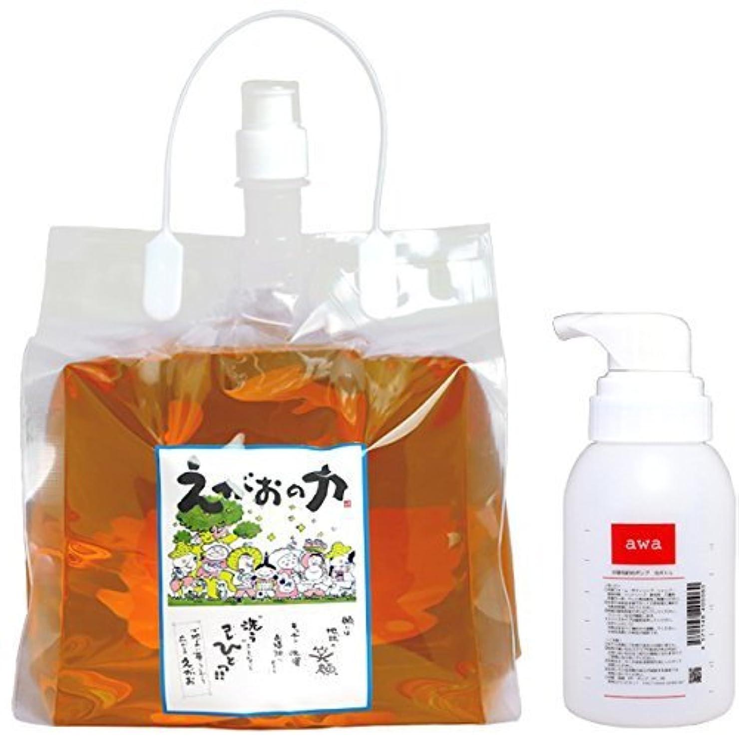 エクステントバスタブキロメートル植物油由来成分からできた濃縮自然派洗剤「えがおの力(旧松の力)」4L濃縮/ エコロジー泡ボトル350mlセット