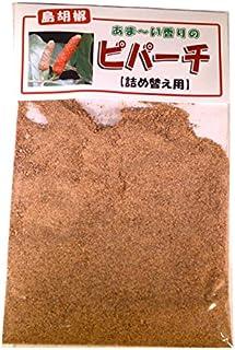 G-0007-2 ピパーチ(ヒハツ)詰め替え用30g(袋入り)