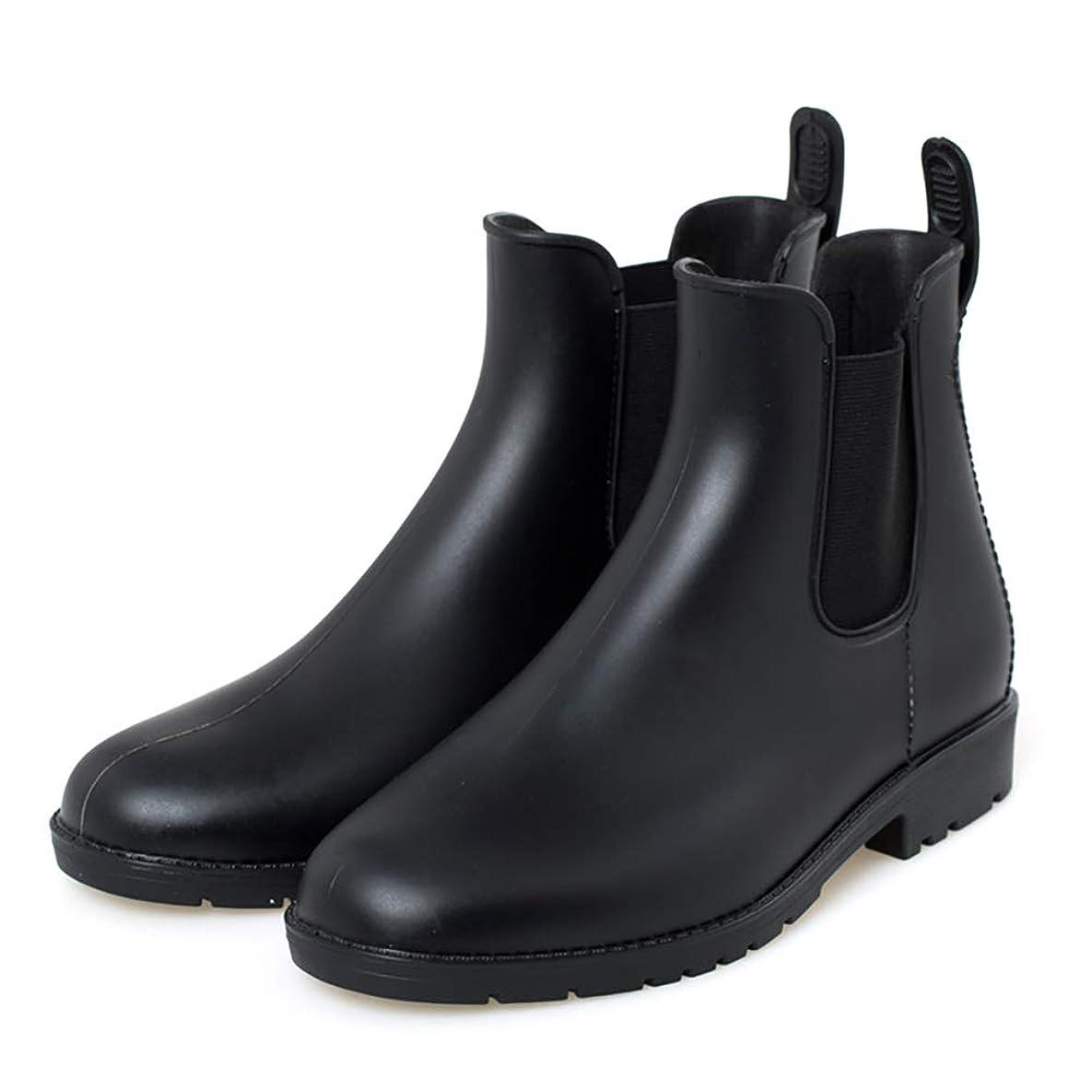 力強い浸すスピン[Shoelike] レディース レインシューズ 防水靴 ブーツ 雨靴 ショート レインブーツ 黒 シンプル カジュアル ファッション 通勤 梅雨対策 滑り止め