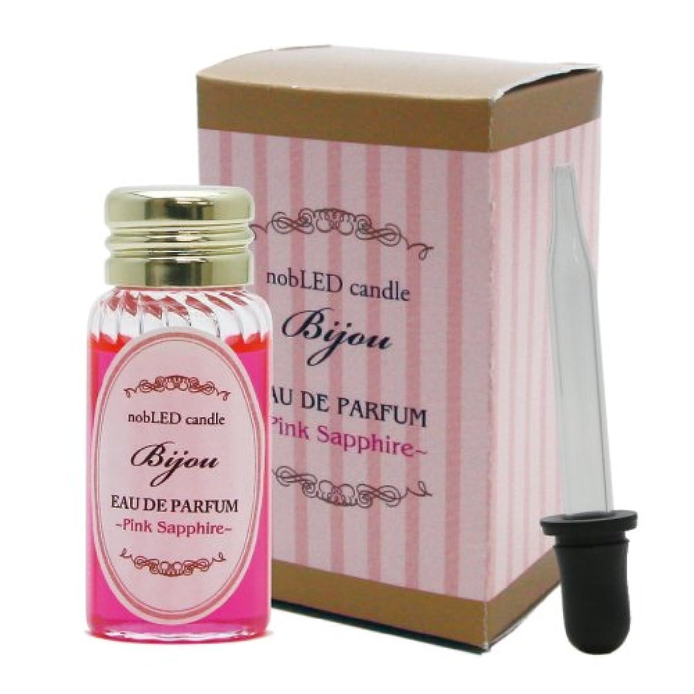 つかいます成果抑止するnobLED candle Bijou EAU DE PARFUM ブレンドオイル ピンクサファイア Pink Sapphire ノーブレッド キャンドル ビジュー オードパルファム