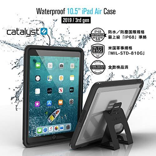 Catalyst『10.5インチiPadAir防水ケース』