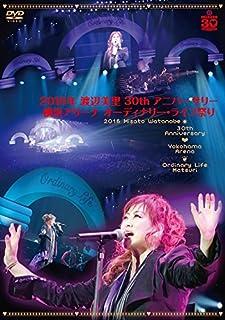 オーディナリー・ライフ祭り [Blu-ray]