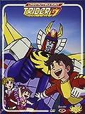L'Indistruttibile Robot Trider G7 - Box 02(the complete series)Episodi26-50 [5 DVDs] [IT Import]