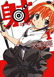 射〜Sya〜 1巻 (デジタル版ビッグガンガンコミックス)