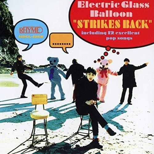 ELECTRIC GLASS BALLOON
