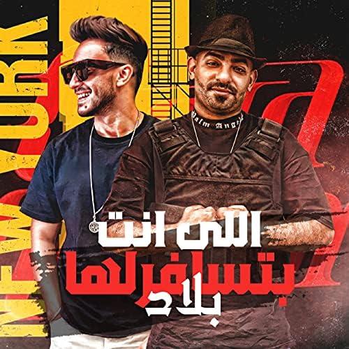 Mostafa El Gen & Hady El Soghayar